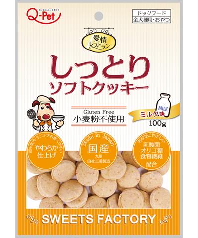 18_愛情レストランしっとりソフトクッキーミルク味100g