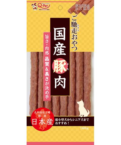 38_ご馳走おやつ国産豚肉160g