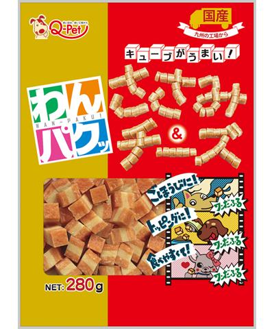 53_わんパクッささみ&チーズ280g