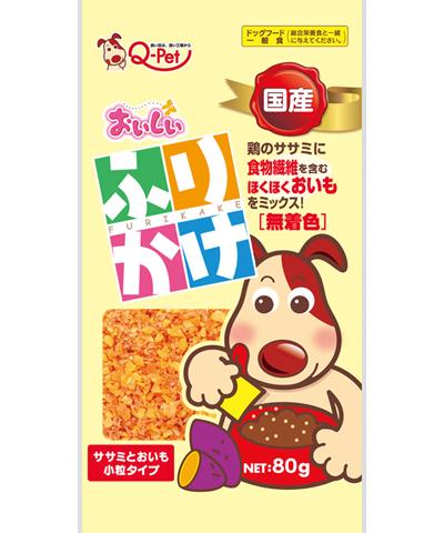 63_おいしいふりかけ鶏ささみとお芋小粒タイプ80g