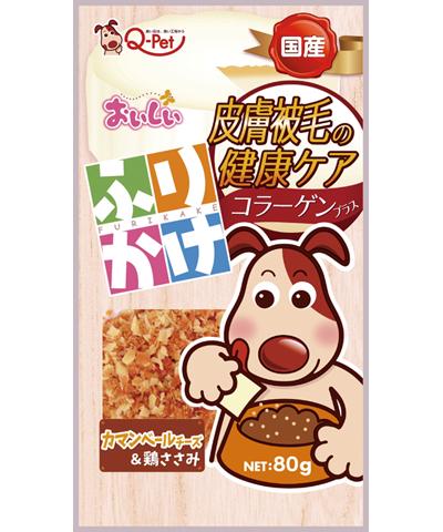 65_おいしいふりかけ皮膚健康ケアチーズ小粒タイプ80g