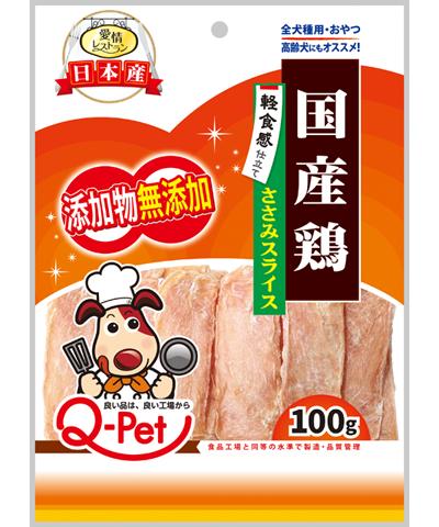 8_愛情レストラン国産鶏ささみスライス100g