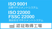 ISO�擾