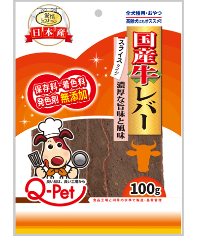10_愛情レストラン国産牛レバー100g