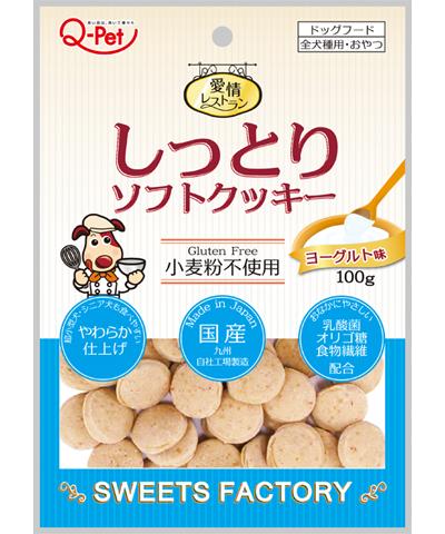 19_愛情レストランしっとりソフトクッキーヨーグルト味100g