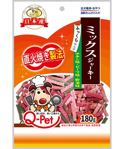 24_愛情レストランふっくらミックスジャーキー180g