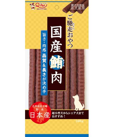 39_ご馳走おやつ国産鮪肉160g