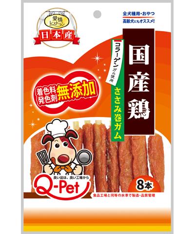 3_愛情レストラン鶏ささみ巻きコラーゲンガム8本