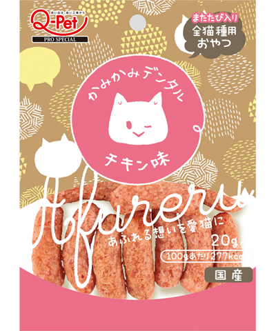 96_あふれる猫ガムチキン味20g