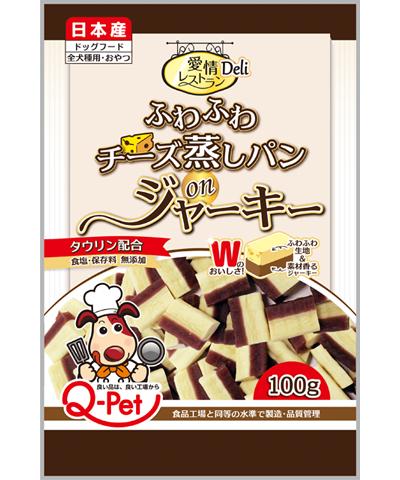 27_愛情レストランDeliふわふわチーズ蒸しパンonジャーキー100g